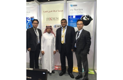 Partnership with ARAAQA company in GCC