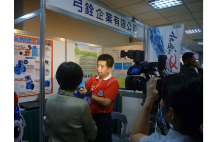 "EMS multi-functional Electronic water meter on MOEA R.O.C. ""2012 New product Expo"""