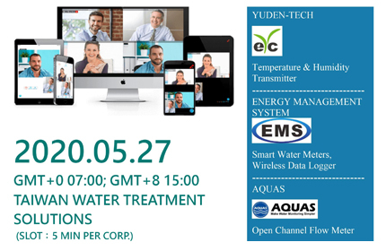 TAITRA'S Livestream Launch for Water Treatment Solutions