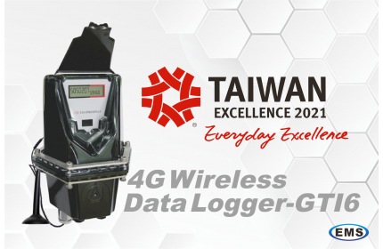 Winner of Taiwan Excellence 2021  - GTI 6 Wireless Data Logger